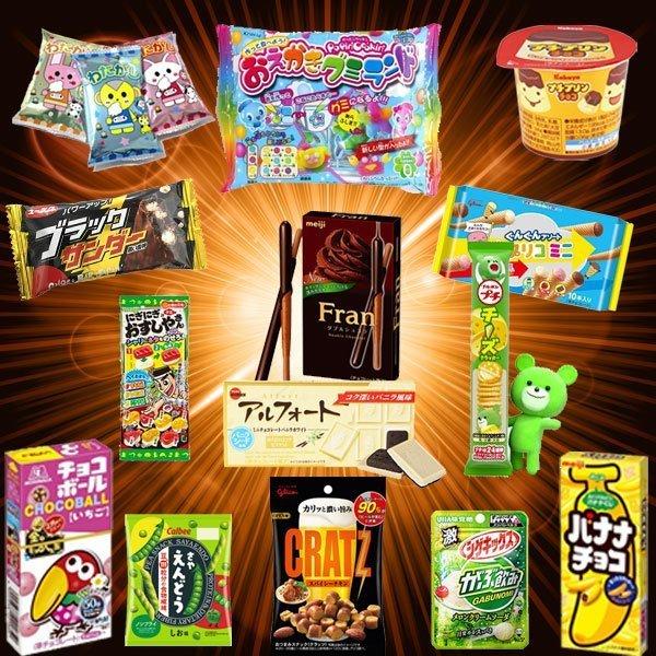 Cahroon Stream Box April - Shigatsu