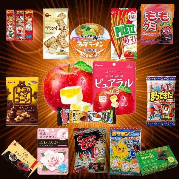 Cahroon Stream Box February - Nigatsu