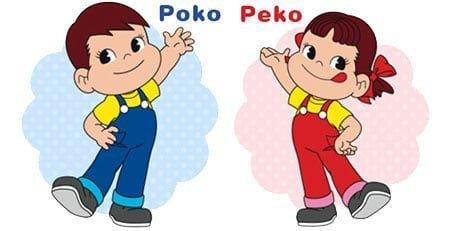 Fujiya Peko and Poko