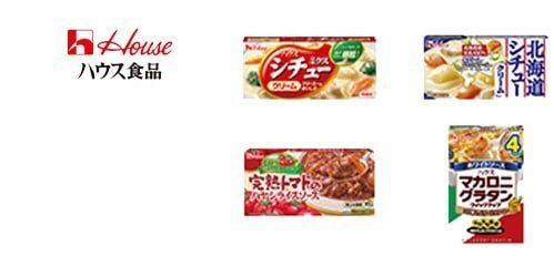 House Foods Corporation Japan Products Curry Seasoning Spices