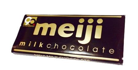 About Meiji