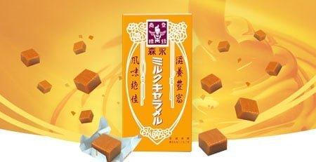 Morinaga Caramel Box