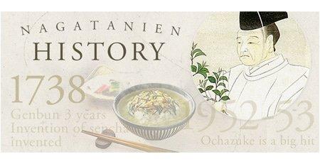 About Nagatanien