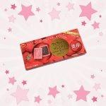 Box of Bourbon Alfort Premium Strawberry
