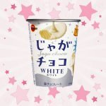 Bourbon Jaga White Chocolate
