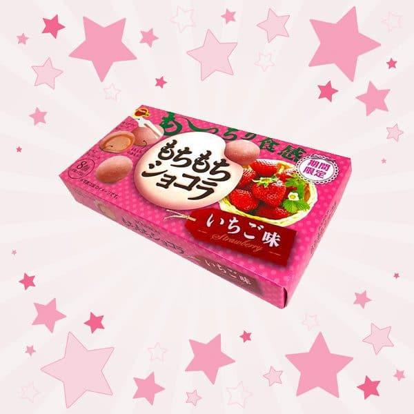 Bourbon Mochi Mochi Strawberry Chocolate