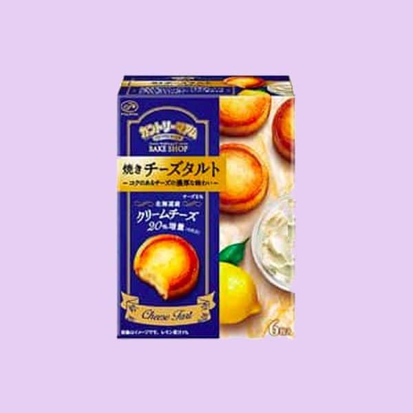 Box of Fujiya Country Maam Cheese Tart Lemon
