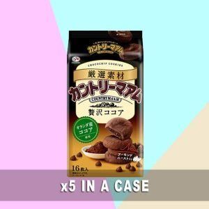 Fujiya Country Maam Cocoa 5 in a case