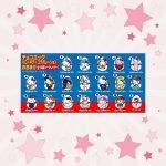 Furuta-Chocolate-Egg-Hello-Kitty-photo02