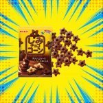 Ginbis-Shimi-Chocolate-Corn-photo00