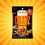 Glico-Cratz-Spicy-Chicken-photo00