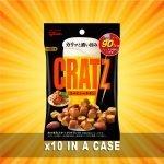 Glico-Cratz-Spicy-Chicken-photo01