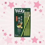 Glico Pocky Matcha Chocolate