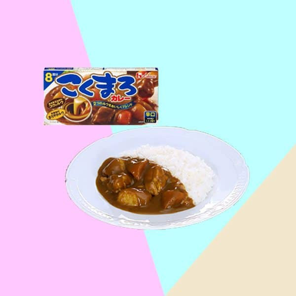 House Kokumaro Curry Spicy
