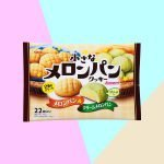 Kabaya-Melon-Pan-Cookie-Assort-photo00