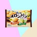 Box of Kabaya Melon Pan Cookie Assort