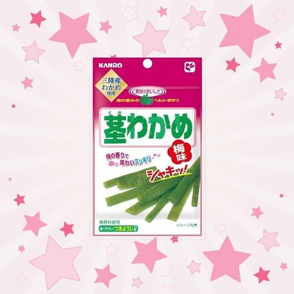 Kanro-Kuki-Wakame-Ume-photo00