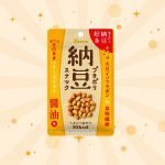 Kanro-Natto-Snack-photo00