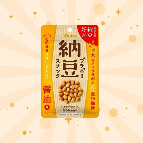 Kanro Natto Snack