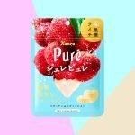 Kanro-Pure-Gummy-Lychee-photo03