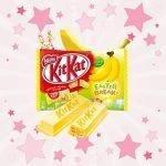KitKat-Banana-photo01