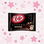 Pack of KitKat Black Chocolate
