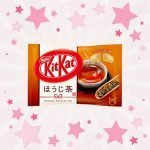 Pack of KitKat Hojicha Green Tea