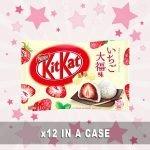 KitKat-Strawberry-Daifuku-photo01