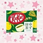 KitKat-Yuzu-Matcha-photo00