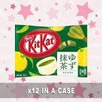 KitKat-Yuzu-Matcha-photo01
