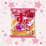 Koikeya-Suppa-Mucho-Chips-photo00