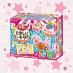 Kracie-Tanoshii-Cake-Kit-photo00