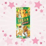 Lotte Koala March Chocolate