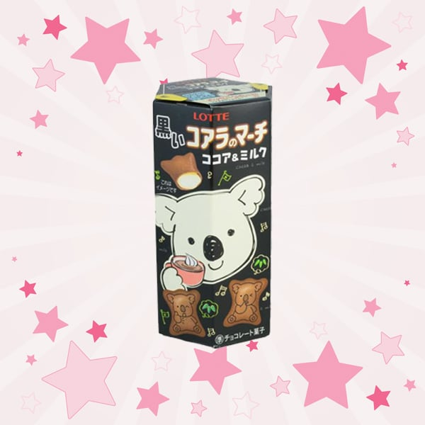 Box of Lotte Koala March Cocoa Milk