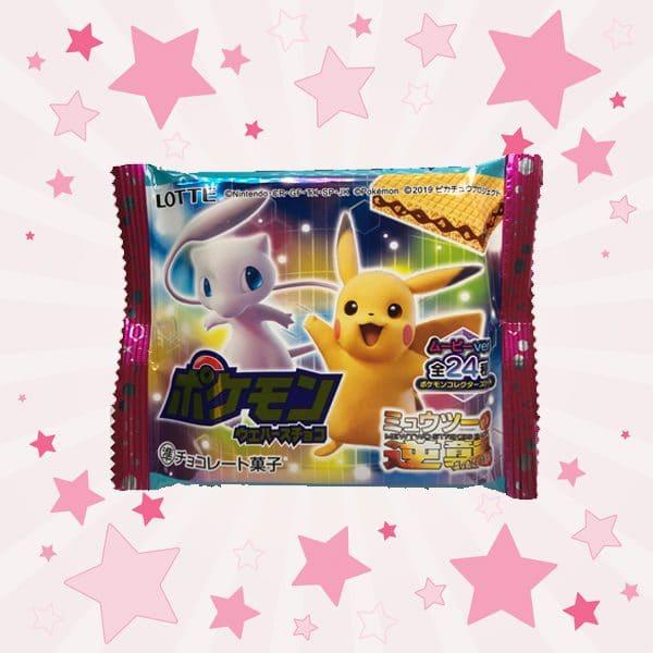 Lotte-Pokemon-Wafer-Chocolate-photo03
