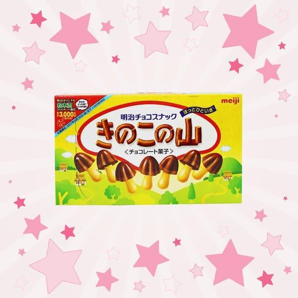 Box of Meiji Kinoko No Yama Milk Chocolate