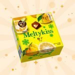 Meiji-Meltykiss-Lemon-Chocolate-photo00
