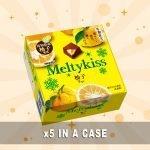 Meiji-Meltykiss-Lemon-Chocolate-photo01