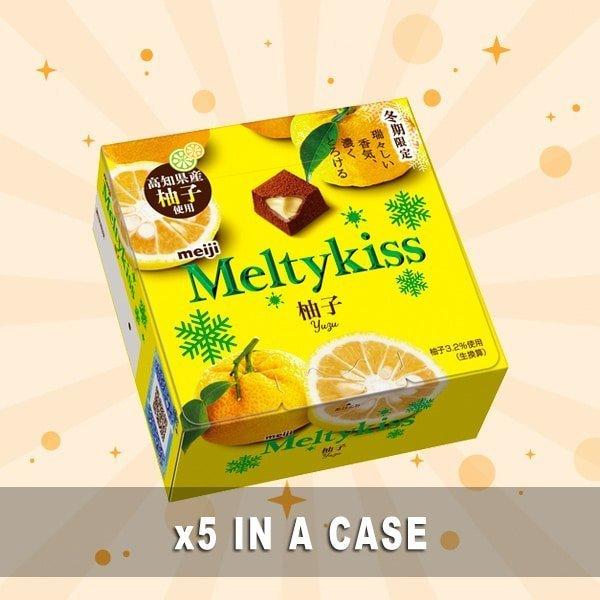 Meiji Meltykiss Lemon Chocolate 5 in a case