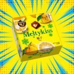 Meiji Meltykiss Yuzu Chocolate