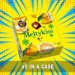 Meiji-Meltykiss-Yuzu-Chocolate-photo03