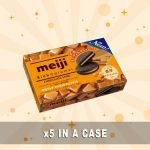 Meiji-Rich-Caramel-Chocolate-photo01
