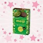 Meiji-Rich-Matcha-Biscuit-photo00
