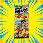 Meiji-Sushi-Gummy-Candy-photo00