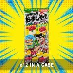 Meiji-Sushi-Gummy-Candy-photo01