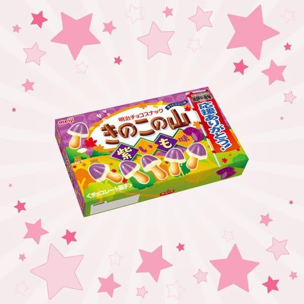 Box of Meiji Sweet Potato Kinoko No Yama