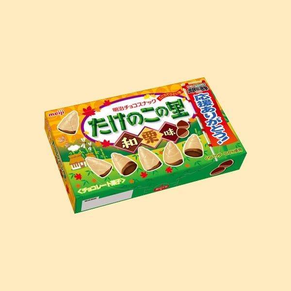 Meiji Takenoko No Chestnut Chocolate