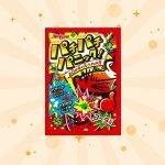 Meisan-Pachi-Pachi-Panic-Cola-photo00