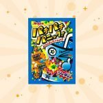 Meisan-Pachi-Pachi-Panic-Soda-photo00