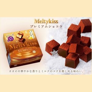 Meiji Meltykiss Burned Butter Caramel